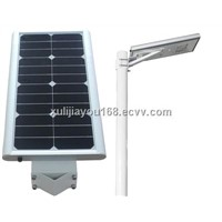 2013 hot integrated solar street light