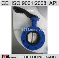 "3""~48"" U type butterfly valve for water and beverage"