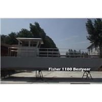 Aluminium alloy Fisher 1100 Boat