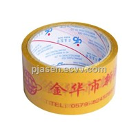 Bopp Customized Printed Adhesive Tape 03
