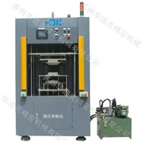 CE,SGS approved high quality high frequency plastic welder