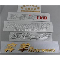 3D Soft PVC Logo Chrome Car Label Car Badge Auto Label Car Logo Car Sticker