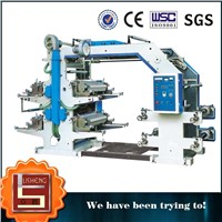 Flexo Printing Machine Price