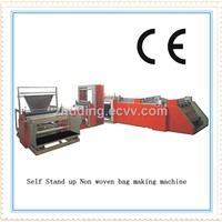 Full automatic non woven bag fabric cutting and sewing machine