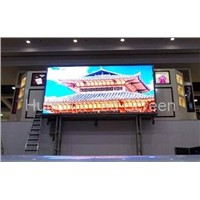 Led Display Success Leads to the Remarkable Landmark
