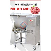 Meat Mincing and Mixing Machine JY-532