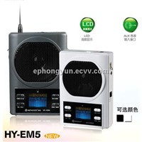 Teaching loudspeaker,tour guide speaker,USB/TF card amplifier EM5(economic edition)