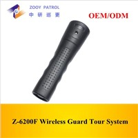 Wireless Guard  Tour System, Guard Tour Control Management