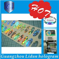 warranty hologram label,3d hologram stickers,Custom hologram sticker