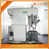 30L Double Planetary Vacuum Mixing Machine for lithium battery production