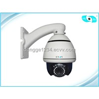 4'' High Speed Dome Camera