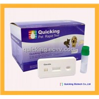 Giardia Rapid Test Kit(Giardia Test/ Lateral Flow Immunoassay / ISO9001,13485 Certified)