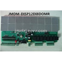 JMDM-DISP12DI8DOMR LED Dot Matrix Display Industrial Controller All in One