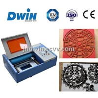 Small Laser Engraving Machine (DW40)