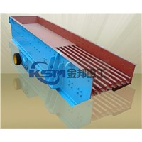 Vibrating Feeder Machinery/Vibrating Feeder Manufacturer/Vibratory Feeder