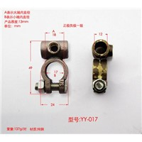 YY017 Brass Battery Terminal, Copper Battery Terminal with Insulation Covers