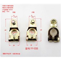 YY035 Auto Battery Terminal,Zinc Alloy Material Battery Terminal