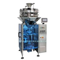 dried food vertical form fill seal packing machine