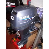 Used Yamaha 8 HP 8hp 4 Stroke Outboard Motor Engine