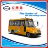 Mini Safety  School Bus For Primary School Students