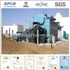 biomass boiler, wood pellet boiler, steam boiler