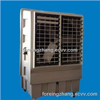 Floor Standing Air Cooler (KAKA-3)