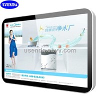 "22""26""32""42""47""vertical wall-mount LCD advertising player/HD lcd digital signage"