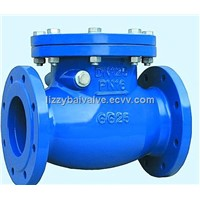 API Double Swing Check Valve/check valves/swing check valve