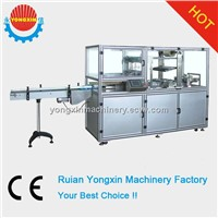 BTB-400 Automatic Cellophane Film Packaging Machine
