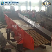 China Mining Equipment Construction Machinery Vibrating Feeder Machine