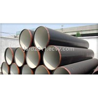 Electronic Fusion Welded (EFW) carbon steel pipes