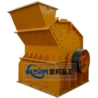 Fine Crusher/Fine Crusher Manufacturer/Fine Crusher For Sale