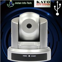 HD USB PTZ  video conference camera