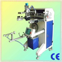 HS350R  precision cylindrical Screen Printing machine