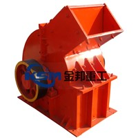 Hammer Mill/Hammer Crusher/Hammer Crusher For Sale