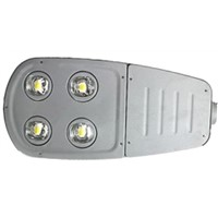 LED street light JLRLJC-200W