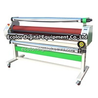 Laminating machine, Cold Hot Lamination, Laminate Film