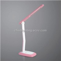 Modern LED Table Lamp