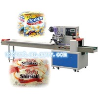 Rotary pillow packaging machine series