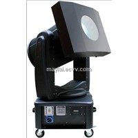 Search Light 2-5KW