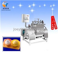 Steam Refining Machine