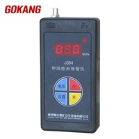 coal mine CH4 methane gas detector,methane detection alarm,monitor