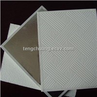 common  pvc gypsum board for office building