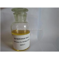 Drilling Fluid Defoamer