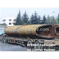 175,000 Ton Casting Crude Oil Ship Rudder