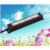 Ip67 waterproof 12V 30W led driver