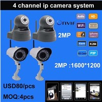 2 Megapixels Home Security IP Camera