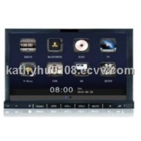 7 inch universal car multimedia player with dvd, radio, ipod, bluetooth, etc