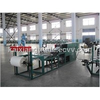 GDJ-D-P1 grape bag making machine,grape protection bag machine