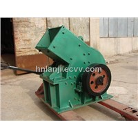 Low Price Hammer Crusher